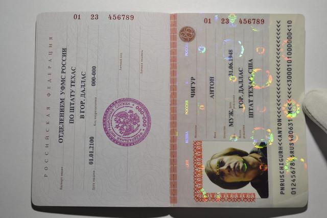 купить паспорт